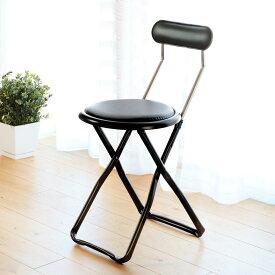折りたたみ椅子 キャプテンチェア ブラック ( 折りたたみチェア 椅子 チェア イス いす 折りたたみ 折り畳み パイプ椅子 パイプいす 来客用 来客椅子 簡易チェア 簡易椅子 )
