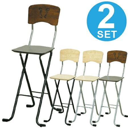 折りたたみ椅子 フォールディングチェア レイラチェア ハイタイプ 2脚セット ( 送料無料 椅子 カウンターチェア ハイチェアー 背もたれ付き パイプ椅子 イス 木製 )