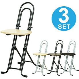 折りたたみ椅子 ベストホビーチェア 3脚セット 木製シート ( 送料無料 カウンターチェア デスクチェア 座面無段階高さ調節 フォールディングチェア パイプ椅子 イス 昇降 ピアノ椅子 )