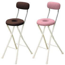 折りたたみチェア スイーツチェア ドーナツクッション ハイタイプ 座面高65.5cm ( 送料無料 椅子 カウンターチェア フォールディングチェア ハイチェアー 背もたれ付き パイプ椅子 イス )