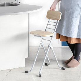 椅子 高さ調節 6段階調節 リリィチェア 折りたたみ チェア 木製 スチール ナチュラル×シルバーフレーム ( 送料無料 キッチンチェア カウンターチェア 折り畳み 折りたたみチェア 腰掛け イス チェアー 高さ調整 来客用 )