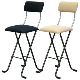 折りたたみチェア Jメッシュチェア ハイタイプ 座面高63.5cm ( 送料無料 椅子 カウンターチェア フォールディングチェア ハイチェアー 背もたれ付き パイプ椅子 イス )