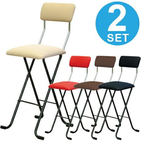 折りたたみ椅子 フォールディングチェア Jメッシュチェア ハイタイプ 2脚セット ( 送料無料 椅子 カウンターチェア ハイチェアー 背もたれ付き パイプ椅子 イス )