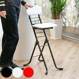 椅子 高さ調節 6段階調節 リリィチェア クッションタイプ 折りたたみ チェア スチール ブラック×ブラックフレーム ( 送料無料 キッチンチェア カウンターチェア イス 折りたたみチェア 腰掛け イス チェアー 高さ調整 来客用 )