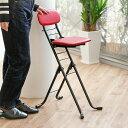 椅子 高さ調節 6段階調節 リリィチェア クッションタイプ 折りたたみ チェア スチール レッド×ブラックフレーム ( …