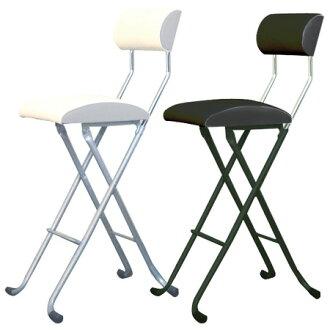 折叠Che排列海椅子高类型支承表面高64cm(有椅子kauntachieaforudinguchieahaichiea背面的管子椅子椅子)