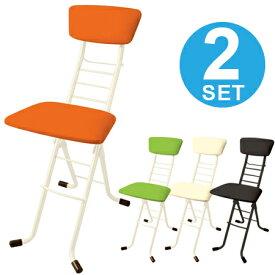 折りたたみ椅子 ワーキングチェア モア 2脚セット 座面高さ調節 ( 送料無料 カウンターチェア デスクチェア ハイチェアー フォールディングチェア パイプ椅子 イス 昇降 キッチンチェア )