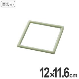 スイッチボックス用 蓄光リング 安心光 12x11.6cm用 ( 夜光 誘導標示 防災用品 )