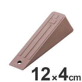 ドアストッパー 高さ3cm 最大幅4×長さ12cm ゴム製 ブラウン ( 扉ストッパー 戸当たり )
