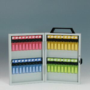 キーボックス 36個掛け ダイヤルロック錠 キーホルダー付 ( 送料無料 鍵 収納 保管 )