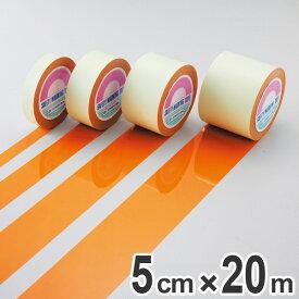 ガードテープ オレンジ 50mm幅 20m GT−502YR テープ 日本製 ( 送料無料 フロアテープ 屋内 安全 区域 標示 粘着テープ 区画整理 線引き ライン引き ラインテープ 室内 床 対応 専用 安全用品 用品 グッズ )