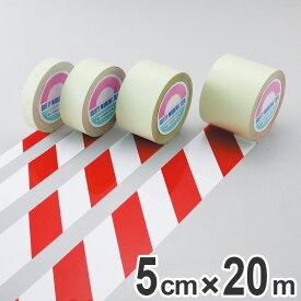 ガードテープ 白×赤 50mm幅 20m テープ 日本製 ( 送料無料 安全 区域 標示 粘着テープ 区画整理 線引き ライン引き 室内 床 対応 専用 安全用品 用品 グッズ )