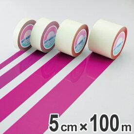 ガードテープ 赤紫 50mm幅 100m GT−501RP テープ 日本製 ( 送料無料 フロアテープ 屋内 安全 区域 標示 粘着テープ 区画整理 線引き ライン引き ラインテープ 室内 床 対応 専用 安全用品 用品 グッズ )