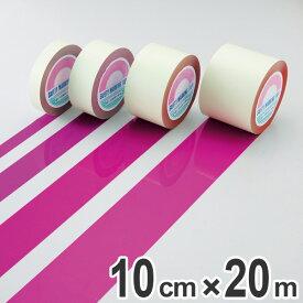 ガードテープ 赤紫 100mm幅 20m GT−102RP テープ 日本製 ( 送料無料 フロアテープ 屋内 安全 区域 標示 粘着テープ 区画整理 線引き ライン引き ラインテープ 室内 床 対応 専用 安全用品 用品 グッズ )
