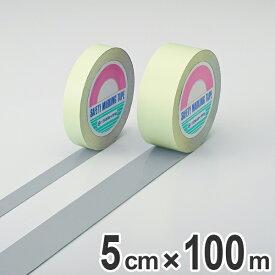 ガードテープ グレー 50mm幅 100m GT−501GL テープ 日本製 ( 送料無料 フロアテープ 屋内 安全 区域 標示 粘着テープ 区画整理 線引き ライン引き ラインテープ 室内 床 対応 専用 安全用品 用品 グッズ 灰色 )