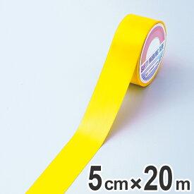 フロアラインテープ 50mm幅 20m 黄 ラインテープ テープ 日本製 ( フロアテープ 屋内 安全 区域 標示 粘着テープ 区画整理 線引き ライン引き 区画 案内標示 室内 床 対応 専用 安全用品 用品 グッズ イエロー 黄色 )