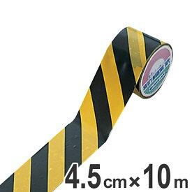 ビニールトラテープ 45mm幅 10m トラテープ テープ 日本製 ( トラ 柄 トラ模様 ラインテープ 注意喚起 立ち入り禁止 区域 標示 粘着テープ 安全用品 注意警告 注意 警告 安全 用品 グッズ 現場 倉庫 工場 作業内 業務用品 )