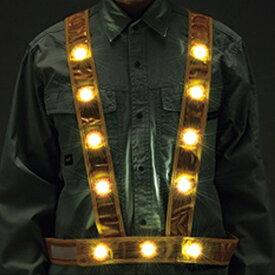 反射ベスト LED 電球色 ホワイト タスキ型 ベスト 反射 防犯パトロールベスト フリーサイズ ( 送料無料 防犯パトロール 防犯 パトロール 反射タイプ 夜間作業 駐車場 ショートベスト 夜間 作業 交通パトロール LEDライト 安全用品 )