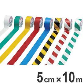 テープ カラーテープ 再帰反射テープ 50mm幅 10m 反射 日本製 ( 送料無料 反射タイプ 粘着テープ 粘着 タイプ 反射テープ リフレクター 安全用品 安全グッズ 目印 表示 注意喚起 現場 用品 グッズ )