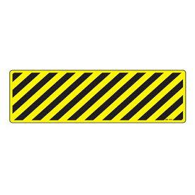 路面標示 滑り止めタイプ 斜線 路面−605D ステッカー ( ゼブラ 路面 道路 階段 標示 道 すべり止め ステッカータイプ 表示 サイン 注意喚起 注意 喚起 安全 スベリ止め 安全用品 )