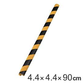 コーナークッション コーナーガードL トラクッション 4.4×4.4×90cm ( コーナー クッション ガード L字型 角カバー 角ガード 衝撃吸収 保護グッズ 安全対策 コーナーカバー セーフティグッズ 安全用品 安全グッズ )
