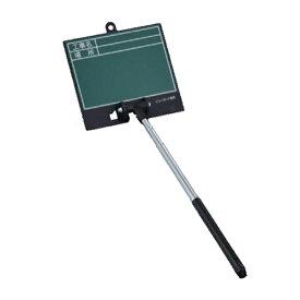業務用 撮影 ボード 伸縮式 ビューボードグリーン 表示面10×14cm ( 送料無料 工事名 場所 工事 現場撮影用 現場 撮影用 一人撮り用 黒板 シャフト 伸縮 タイプ ポール 伸縮タイプ 一人撮影 日本製 )