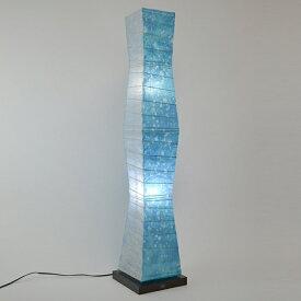フロアライト 和紙 ラグーンX小倉流紙ブルー 2灯 ( 送料無料 フロアスタンド 照明 スタンドライト LED フロアスタンドライト おしゃれ 照明器具 スタンド照明 中間スイッチ 間接照明 国産 日本製 )