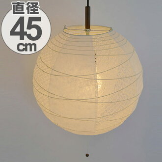 Livingut rakuten global market pendant light japanese paper pendant light japanese paper lantern twin white 2 light 45cm lighting ceiling japanese style lighting lighting equipment 2 light pendant led electricity mozeypictures Image collections