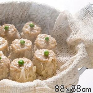 蒸し布 ビストロ先生 88×88cm ( 4升用 蒸し料理 ぬか漬け 炊飯ジャー キッチン 台所 布 )