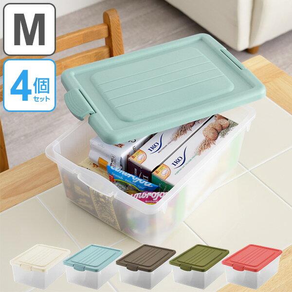 収納ボックス M 幅31×奥行45×高さ19cm A4 おもちゃ箱 収納 フタ付き 同色4個セット ( 収納ケース おもちゃ入れ おもちゃ 小物収納 小物ケース 小物 小物収納 積み重ね スタッキング キッチン収納 A4サイズ A4タイプ )