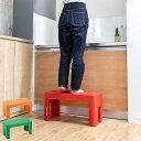 踏み台 squ+ デコラステップ トール L 幅59cm 高さ30cm ( 踏台 ステップ スツール 花台 ふみ台 椅子 腰掛け 玄…