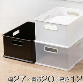 収納ボックス 収納ケース squ+ インボックス S ( 小物入れ 収納 カラーボックス インナーボックス 横置き おもちゃ箱 プラスチック コンテナ 積み重ね スタッキング 小物収納 インナーケース )