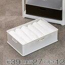 収納ボックス 収納ケース squ+ インボックス M ( 収納 カラーボックス インナーボックス 横置き おもちゃ箱 プラ…