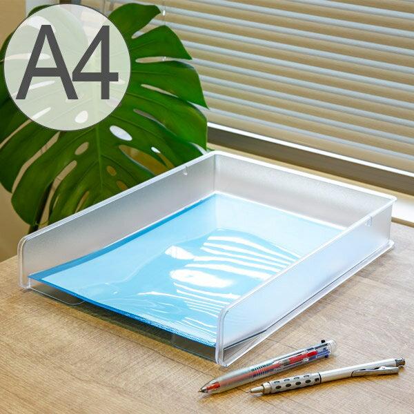 デスクトレー A4 ファイル 書類整理 squ+ ナチュラ ソーフィス ( 収納 デスクトレイ レタートレー プラスチック トレー トレイ レタートレイ 書類 クリアファイル 伝票整理 積み重ね スタッキング 机上収納 )