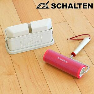 ハンディローラー SCHALTEN 粘着ローラー ケース付き おしゃれ 日本製 ( カーペット 絨毯 カーペットクリーナー 粘着テープ フローリング フローリングクリーナー 掃除 清掃 リビング