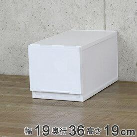 収納ケース 幅19×奥行36×高さ19cm コレクトケース Mスリム 1段 squ+ ( 収納 収納ボックス 引き出し プラスチック スリム おしゃれ 仕切り 小物 衣装ケース スタッキング 積み重ね リビング 白 ホワイト 日本製 )