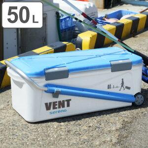 クーラーボックス ハードタイプ バン セレーノ アクティブシャフト 50L 大型 ハンドル付き ( 送料無料 大容量 クーラーバッグ 保冷 超大型 アウトドア用品 釣り クーラーBOX アウトドア クー