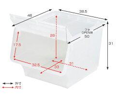 収納ボックス前開きフロック30深型幅38×奥行46×高さ31cm4段階ストッパー