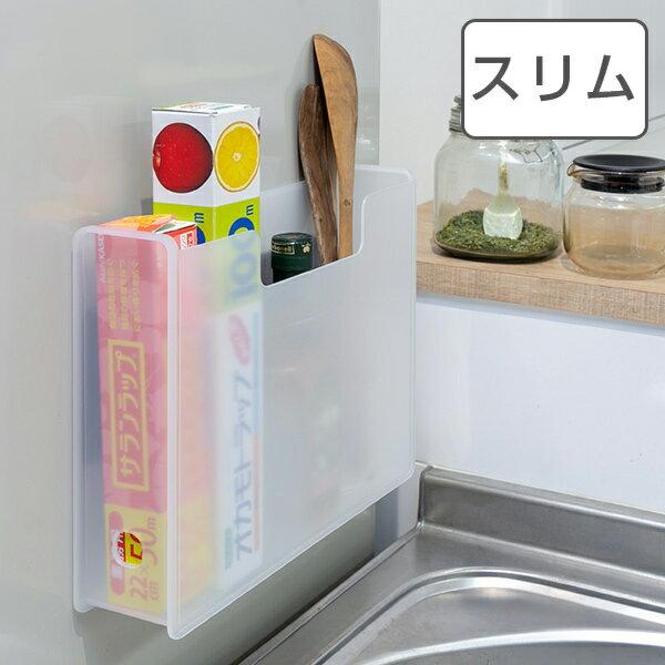 ファイルボックス マグネット付き スリム A4 ペーパーポケット ソーフィス ( 収納 ファイルケース プラスチック 磁石 半透明 ファイルスタンド ファイルポケット オフィス収納 ゴミ箱 くず入れ 日本製 )