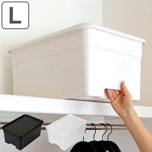 収納ボックス L 幅34×奥行49×高さ23cm オンボックス フタ付き プラスチック 日本製 ( キッチンストッカー ストッカー 収納ケース 収納 ケース 取っ手付き ふた付き ボックス 吊り戸棚 キッチ