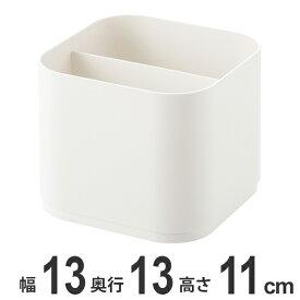 小物ケース SS 白 ホワイト S&W サンバッサ 小物入れ プラスチック ( 化粧品 コスメボックス コスメ 収納 収納ケース 収納ボックス 小物 おしゃれ 日本製 ペン立て ペンスタンド 机上 卓上 整理 )
