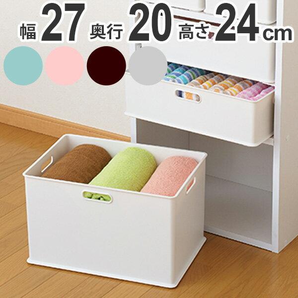 収納ボックス 収納ケース squ+ インボックス SD ( 小物入れ 収納 カラーボックス インナーボックス 横置き おもちゃ箱 プラスチック コンテナ 積み重ね スタッキング 小物収納 インナーケース )
