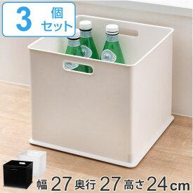 カラーボックス 横置き インナーボックス 収納 フル ナチュラ インボックス プラスチック 日本製 3個セット ( 収納ボックス 収納ケース スタッキング 積み重ね ボックス おもちゃ収納 小物ケース 小物入れ 小物収納 持ち手付き )
