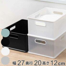収納ボックス 収納ケース ナチュラ インボックス S プラスチック 日本製 ( 小物入れ 収納 カラーボックス インナーボックス おもちゃ箱 コンテナ 積み重ね スタッキング 小物収納 インナーケース ケース ボックス )