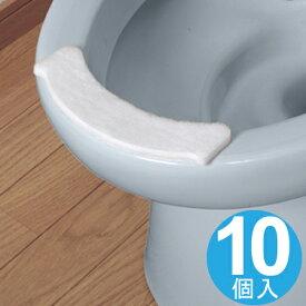 おしっこ吸うパット 使い捨てタイプ 10個入 トイレ用品 ( おしっこ吸い取りパット トイレパッド 便器 汚れ防止 シート )
