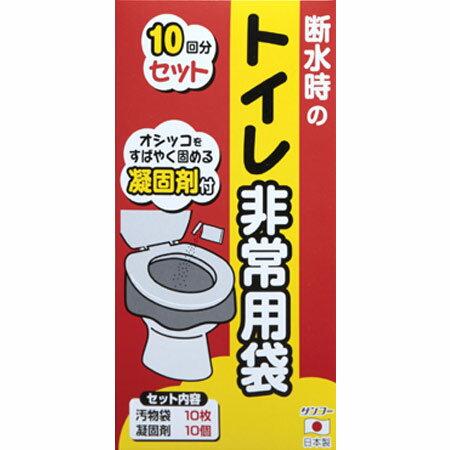 非常用 トイレ袋 ( 防災 簡易トイレ 携帯トイレ 災害用トイレ トイレ 非常用 使い捨て 凝固剤 防災グッズ )