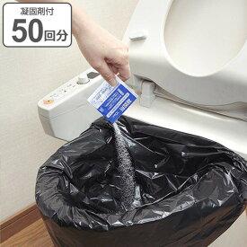 防災用トイレ袋 50回分 ( 防災用品 携帯トイレ袋 避難生活 災害用 災害 震災 )