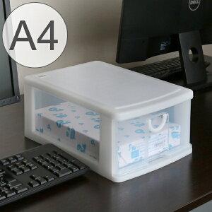 レターケース 幅26×奥行35×高さ15cm A4 1段 収納ケース ( A4サイズ 収納 ラック ケース レターラック 収納ボックス 文房具 小物収納 書類ケース レターボックス 卓上 事務用品 引き出し 整理 薬