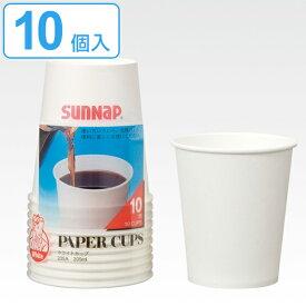 紙コップ 使い捨て ホワイトカップ 205ml 10個入 ( 使い捨て容器 コップ カップ 10個 使い捨てコップ ペーパーコップ ペーパーカップ シンプル )