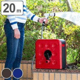 ホース ホースリール 20m カバー付き スリム S-BOXリール ( 送料無料 散水ホース 水まきホース フルカバー 水撒きホース 散水ノズル 水撒き 水まき 水やり リール 散水 ガーデニング 掃除 洗車 )